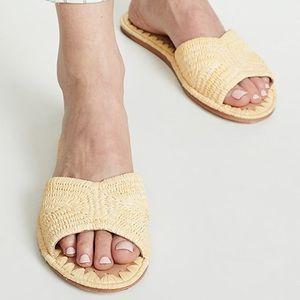 jeffrey campbell dane raffia slide sandal size 7
